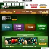 Скриншот игры Мой Бильярд